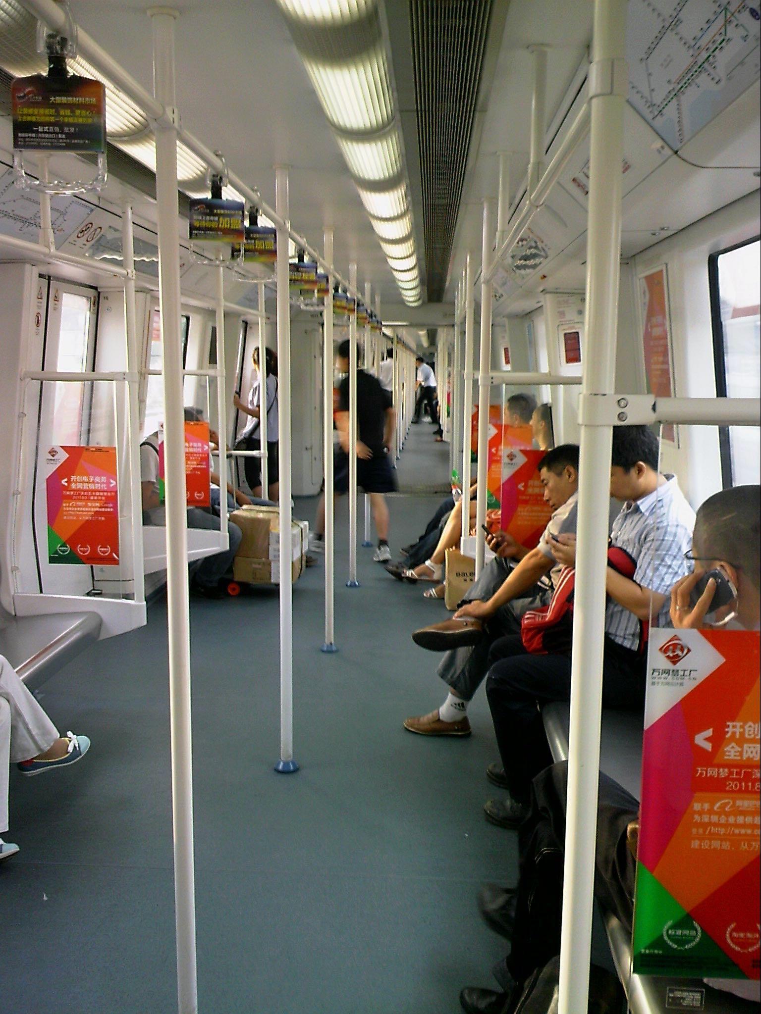 做地铁去机场