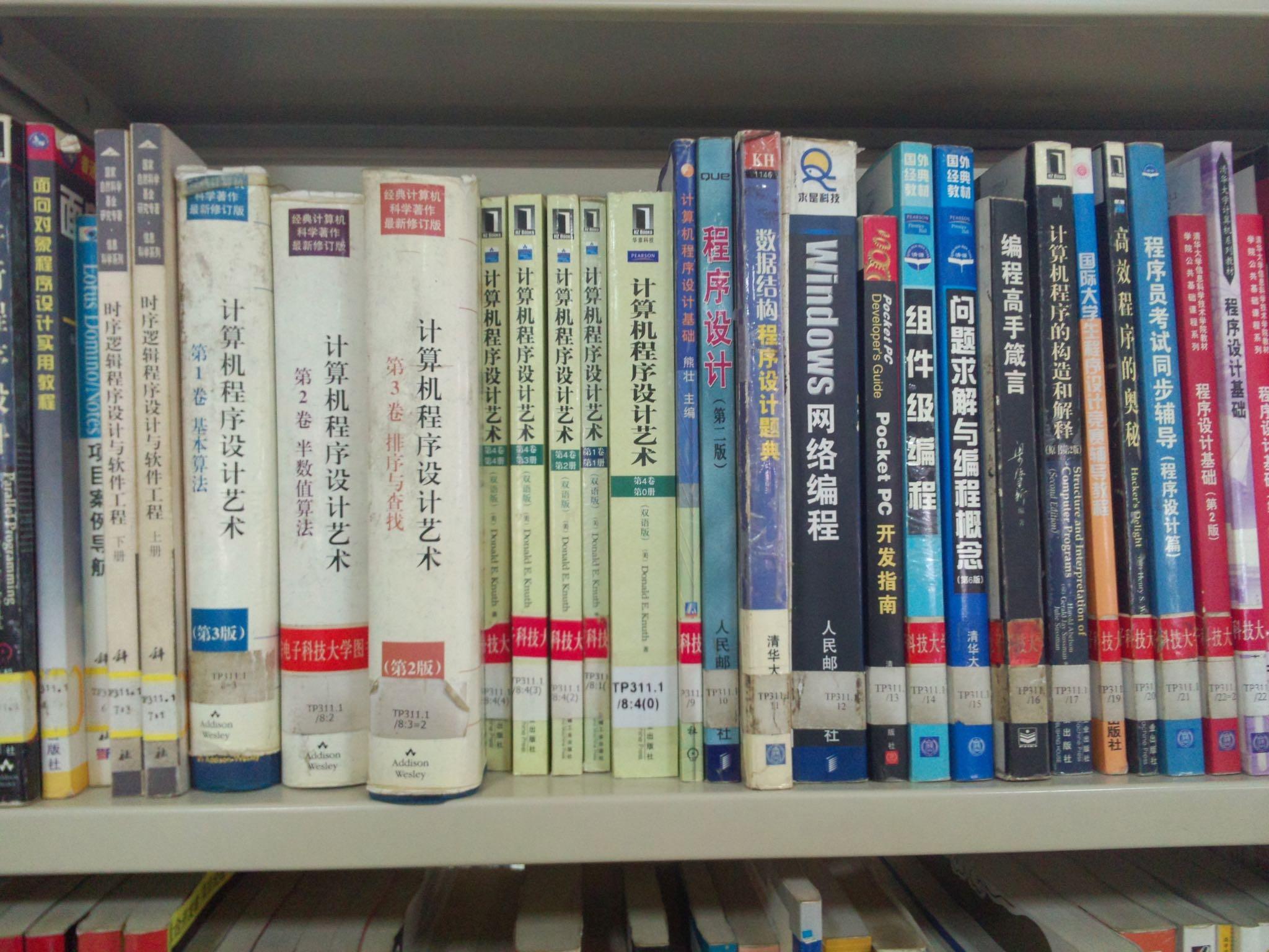 图书馆看书