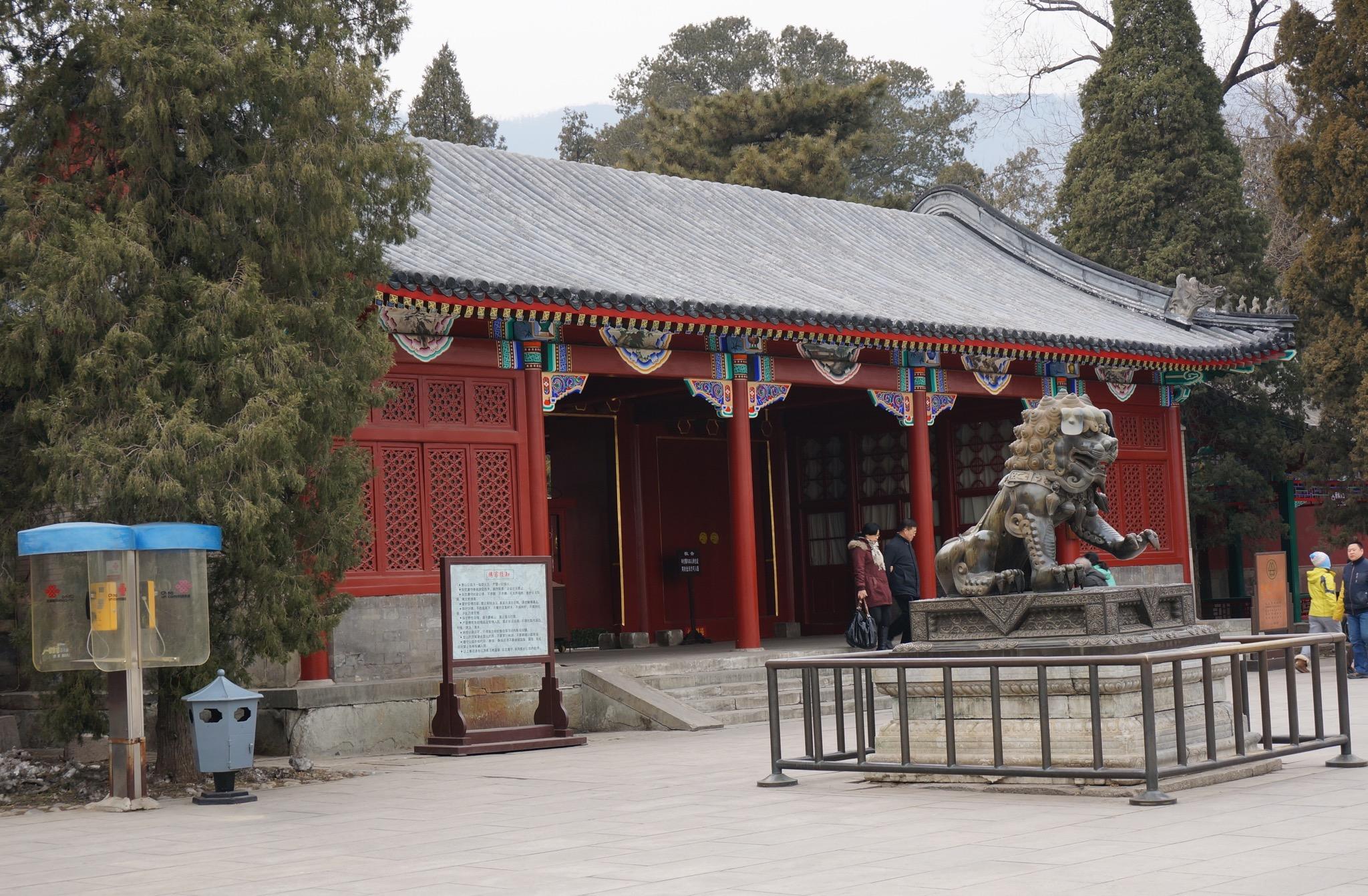 香山公园正门