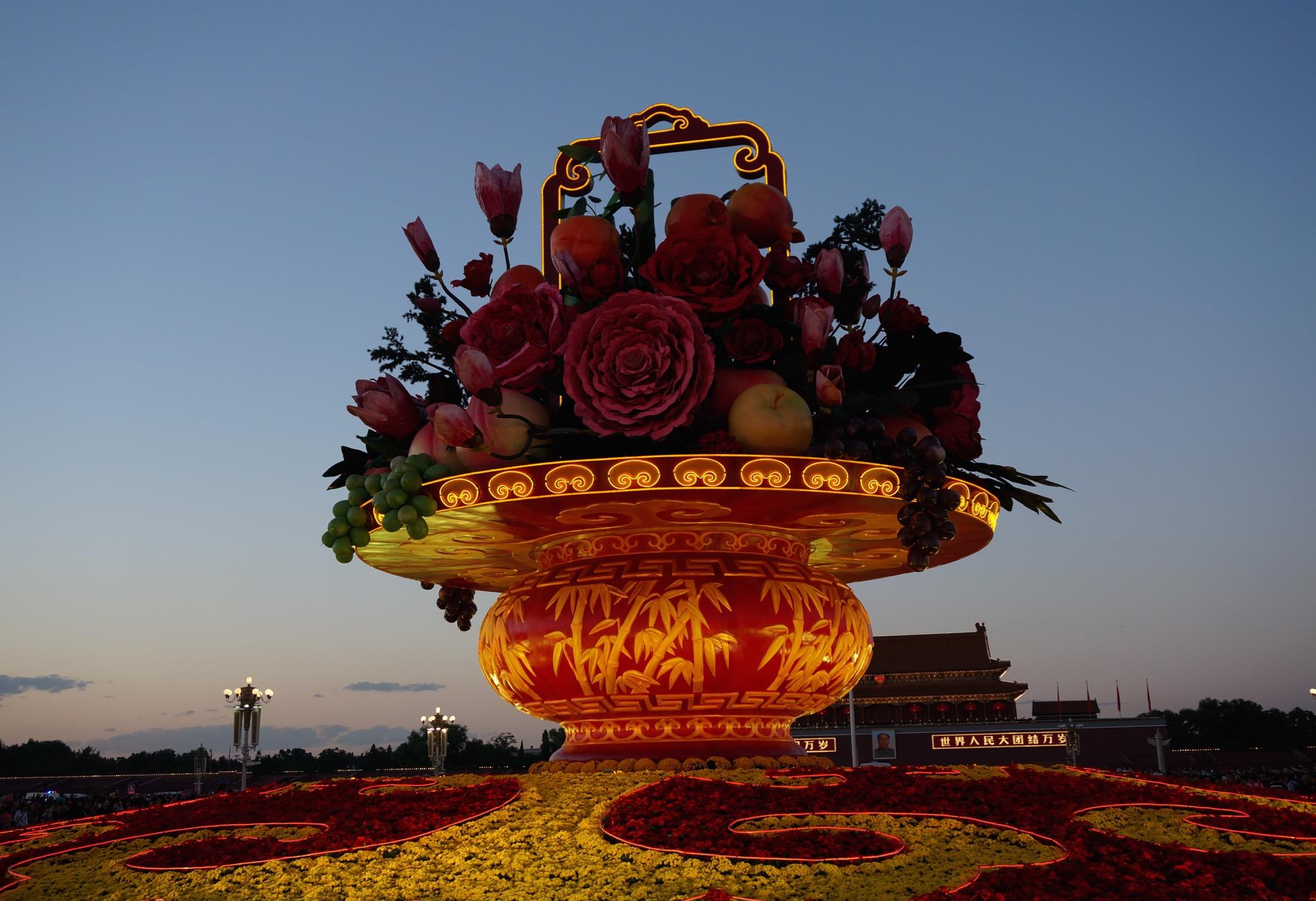 天安门广场中央的大花篮