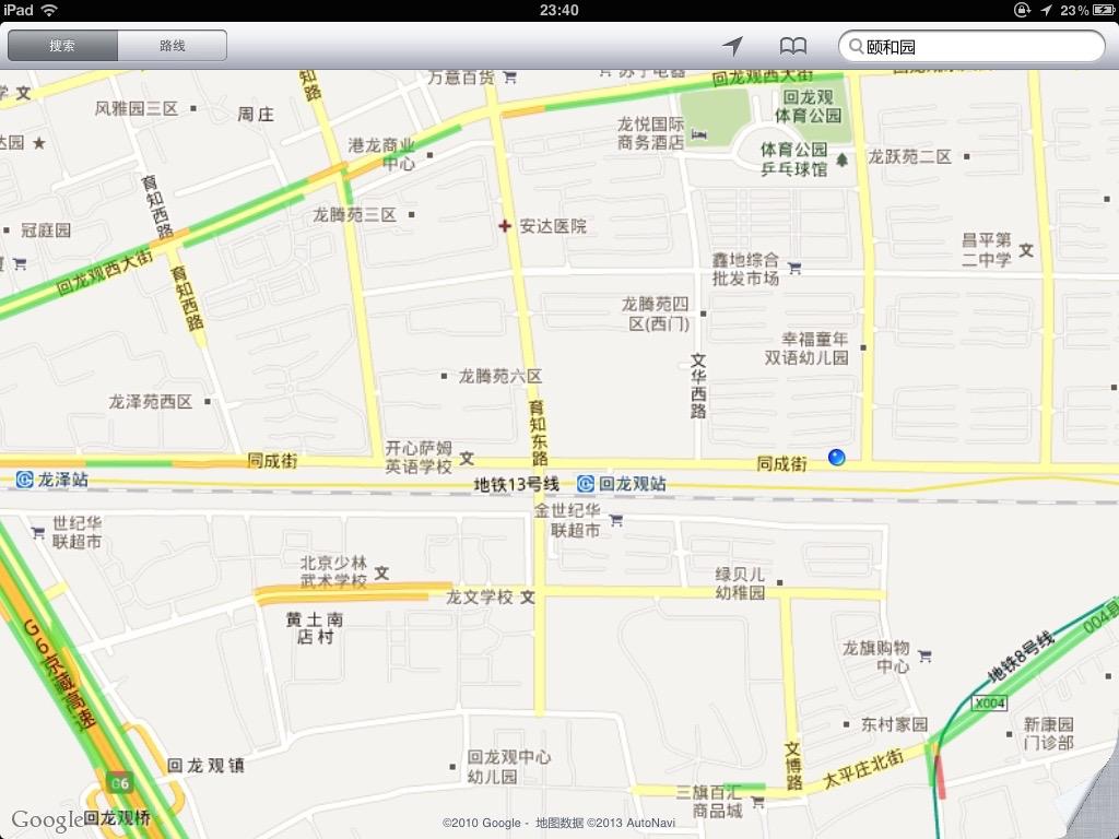 地图截图:从此我知道我住在同成街上