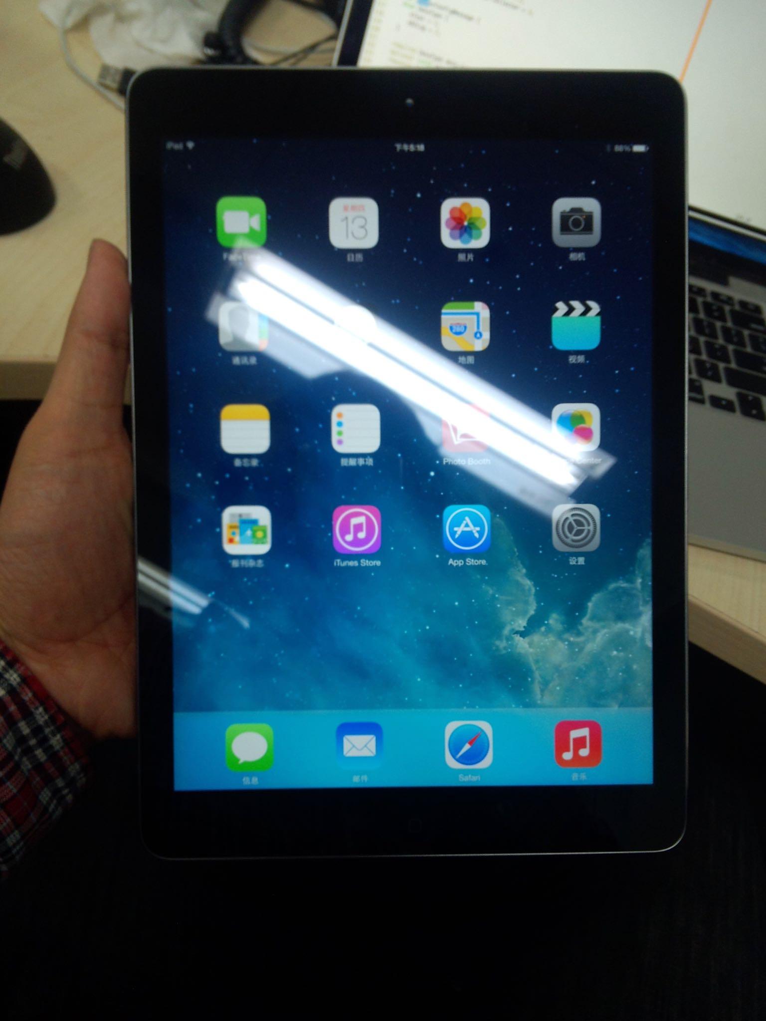 取出iPad Air