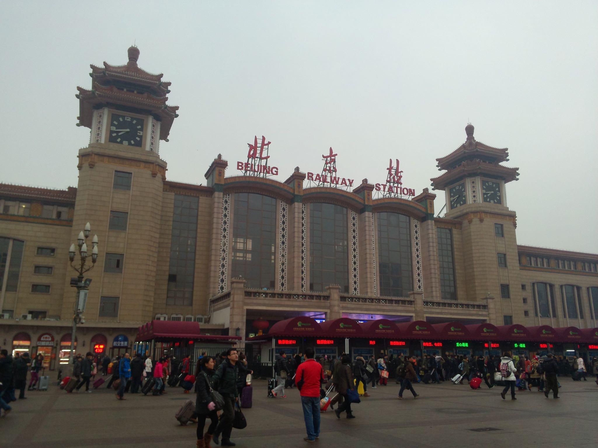 13年春节后回北京后拍的第一张照片