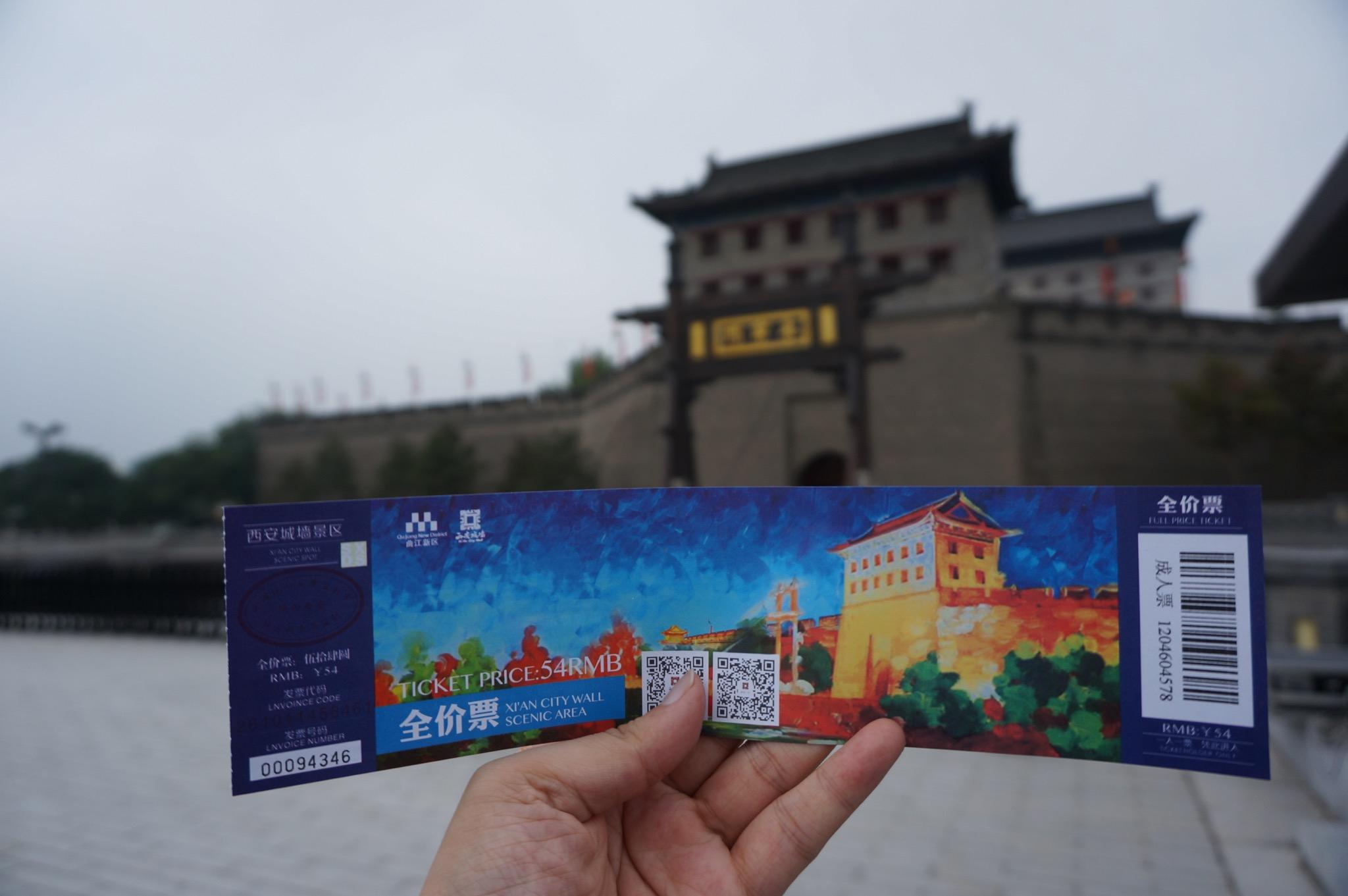 买了西安城墙门票