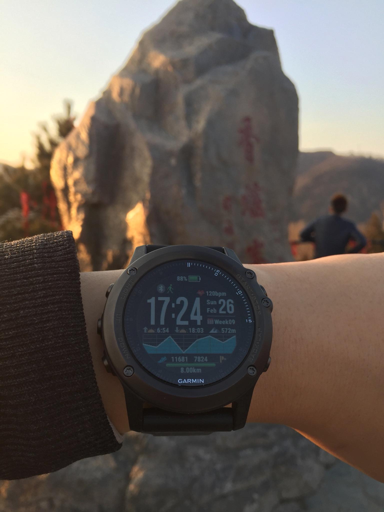 香炉峰,海拔572米