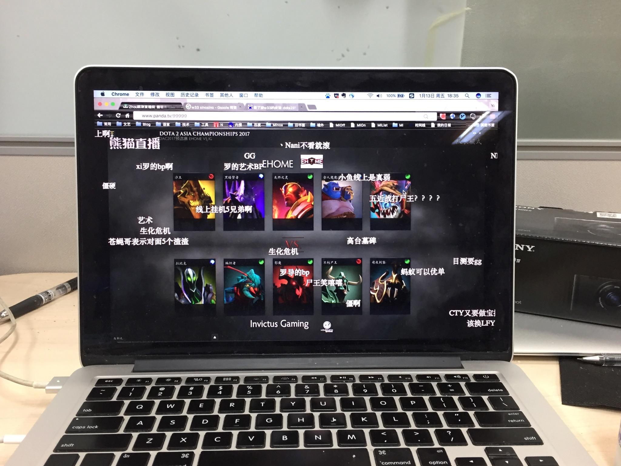 春节前在公司看DAC中国区预选赛