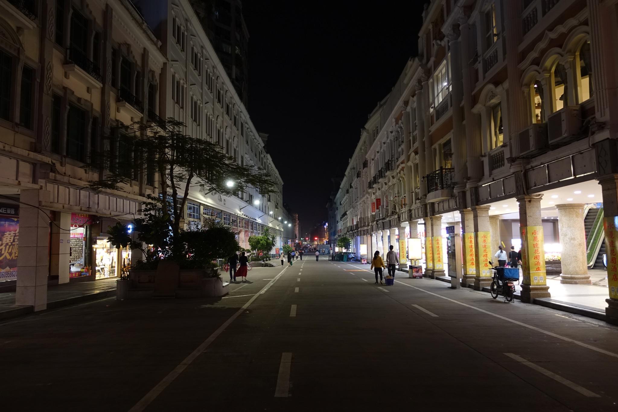 厦门夜景:中山路