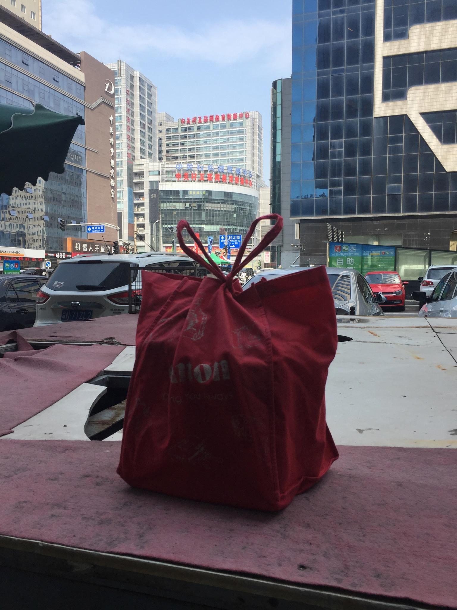 卖家给的红袋子很喜感