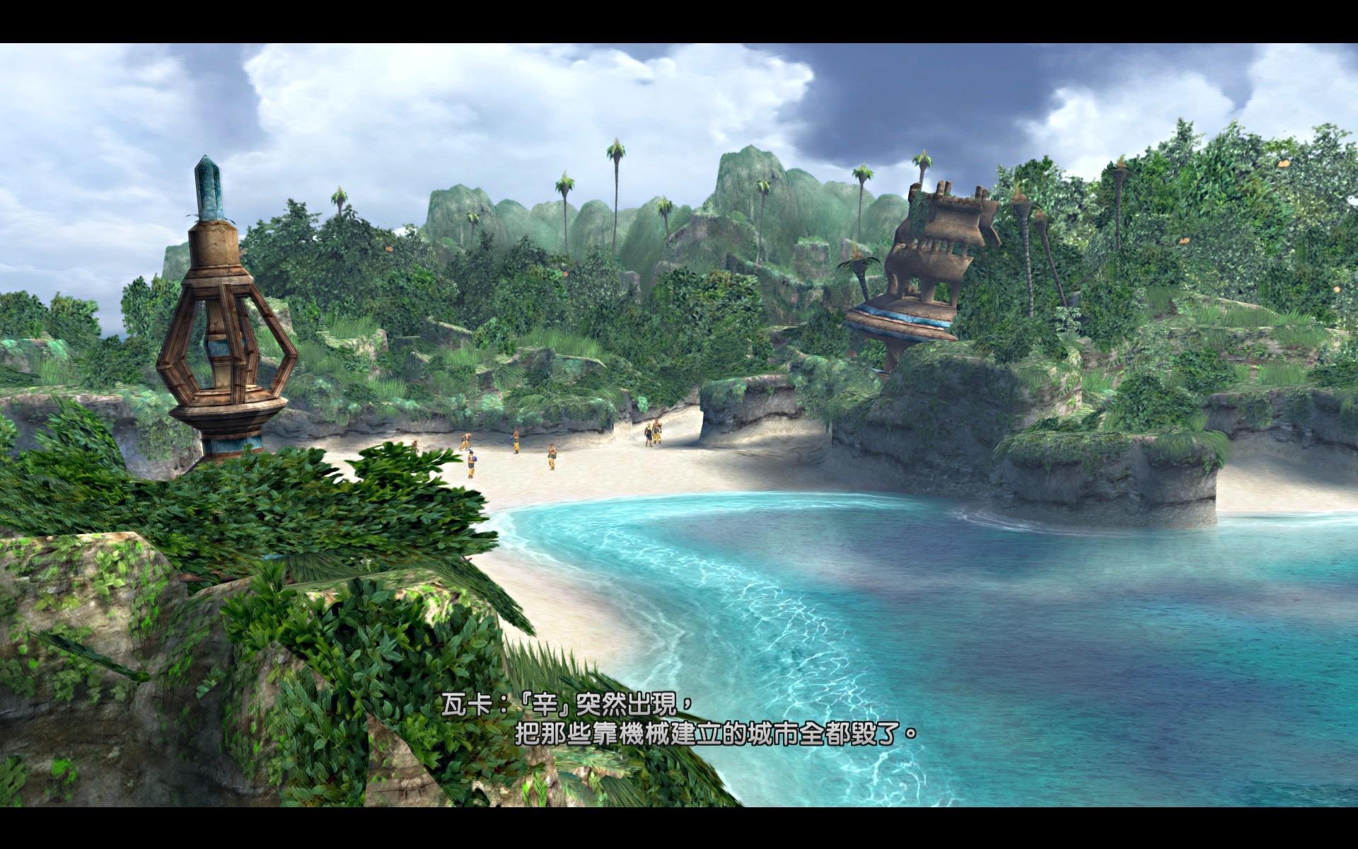 比塞德岛风景
