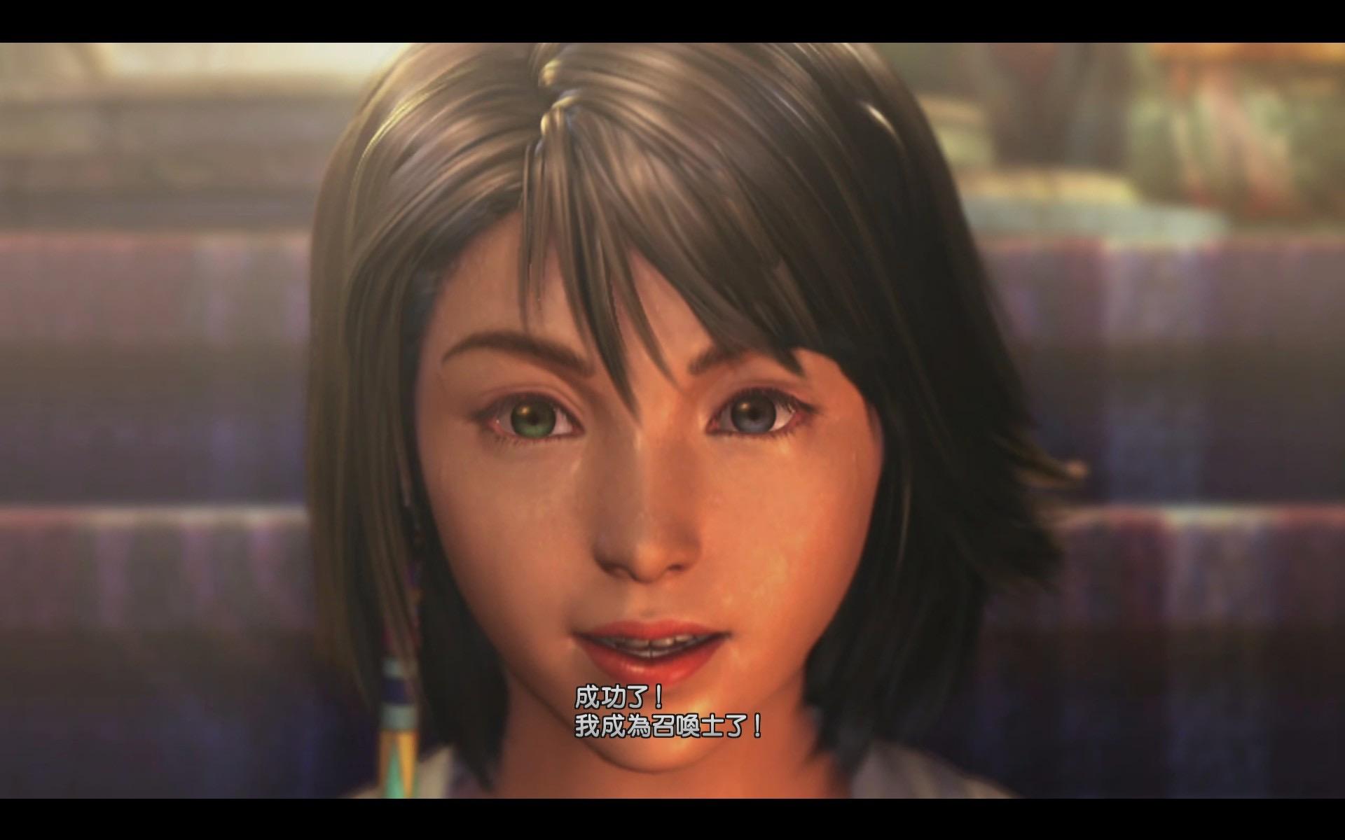 Yuna成为召唤士