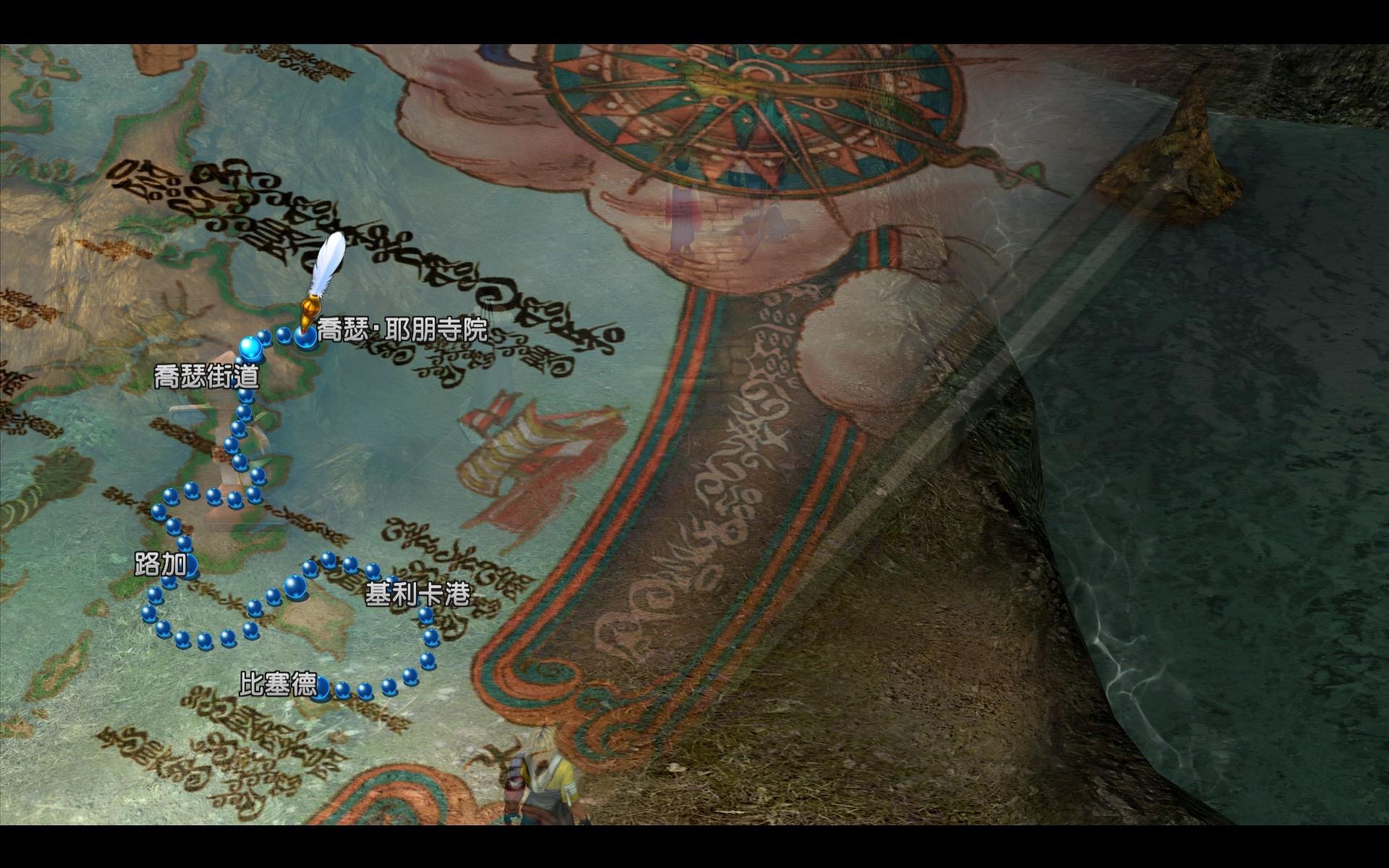 与辛的大战过后去往乔瑟寺院的路上,BGM《彷徨の炎》响起