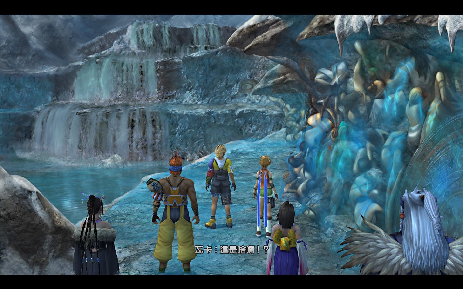 遇见一处美丽的瀑布,提达在梦中回到了Zanarkand