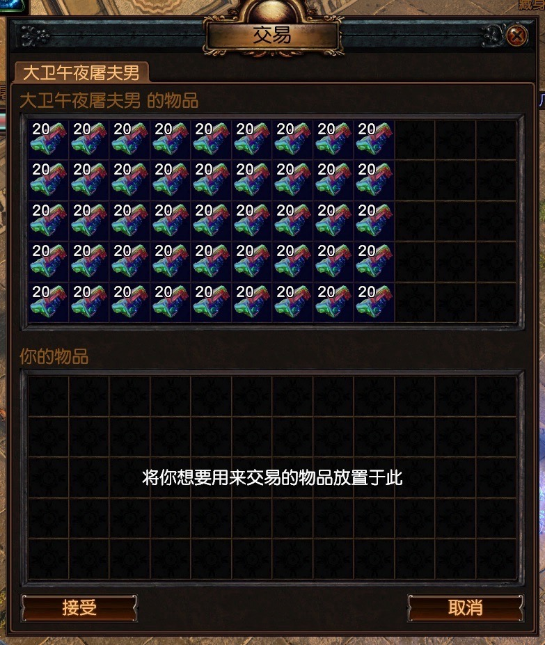 再买900幻色石