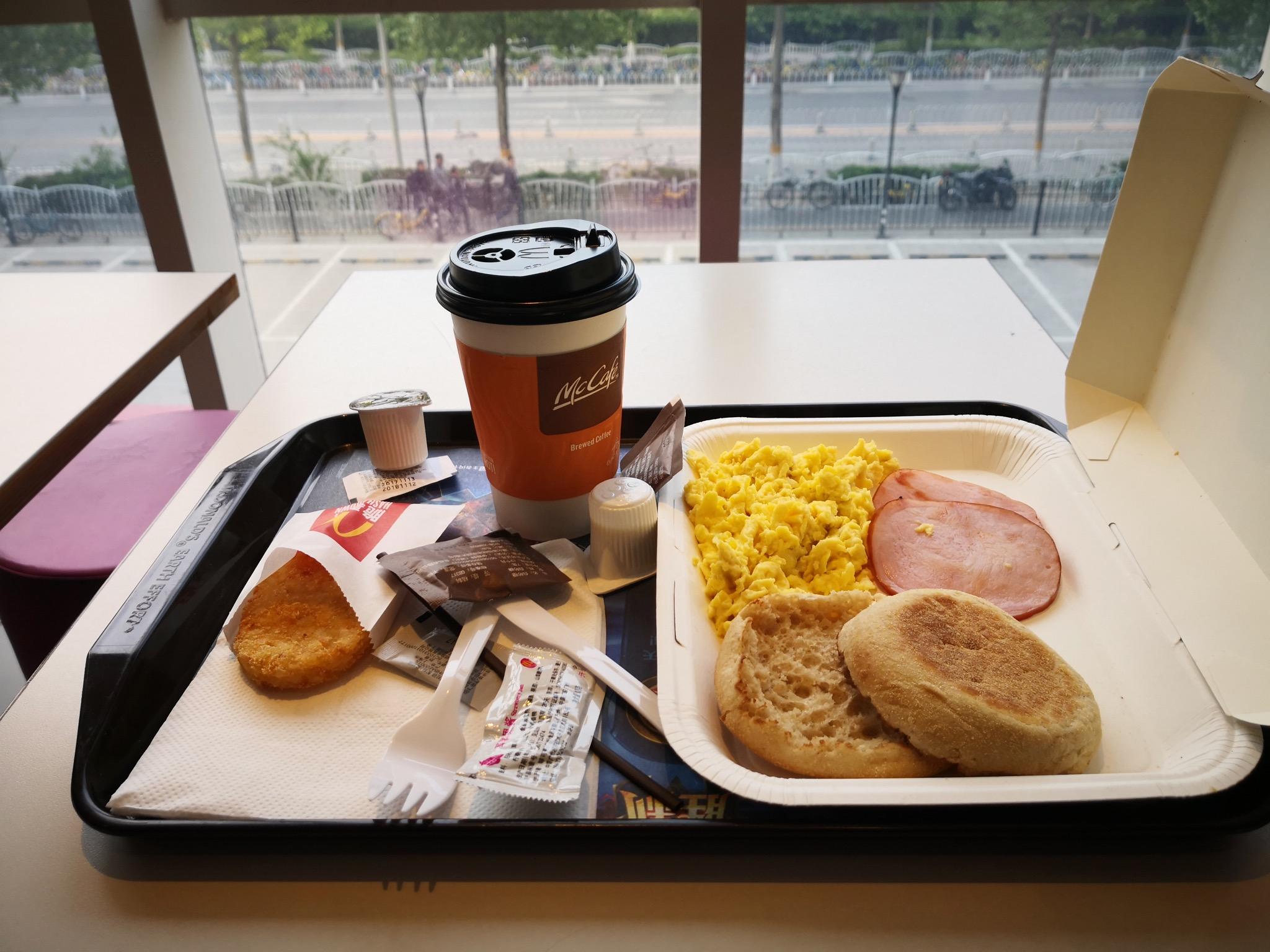 麦当劳吃早餐