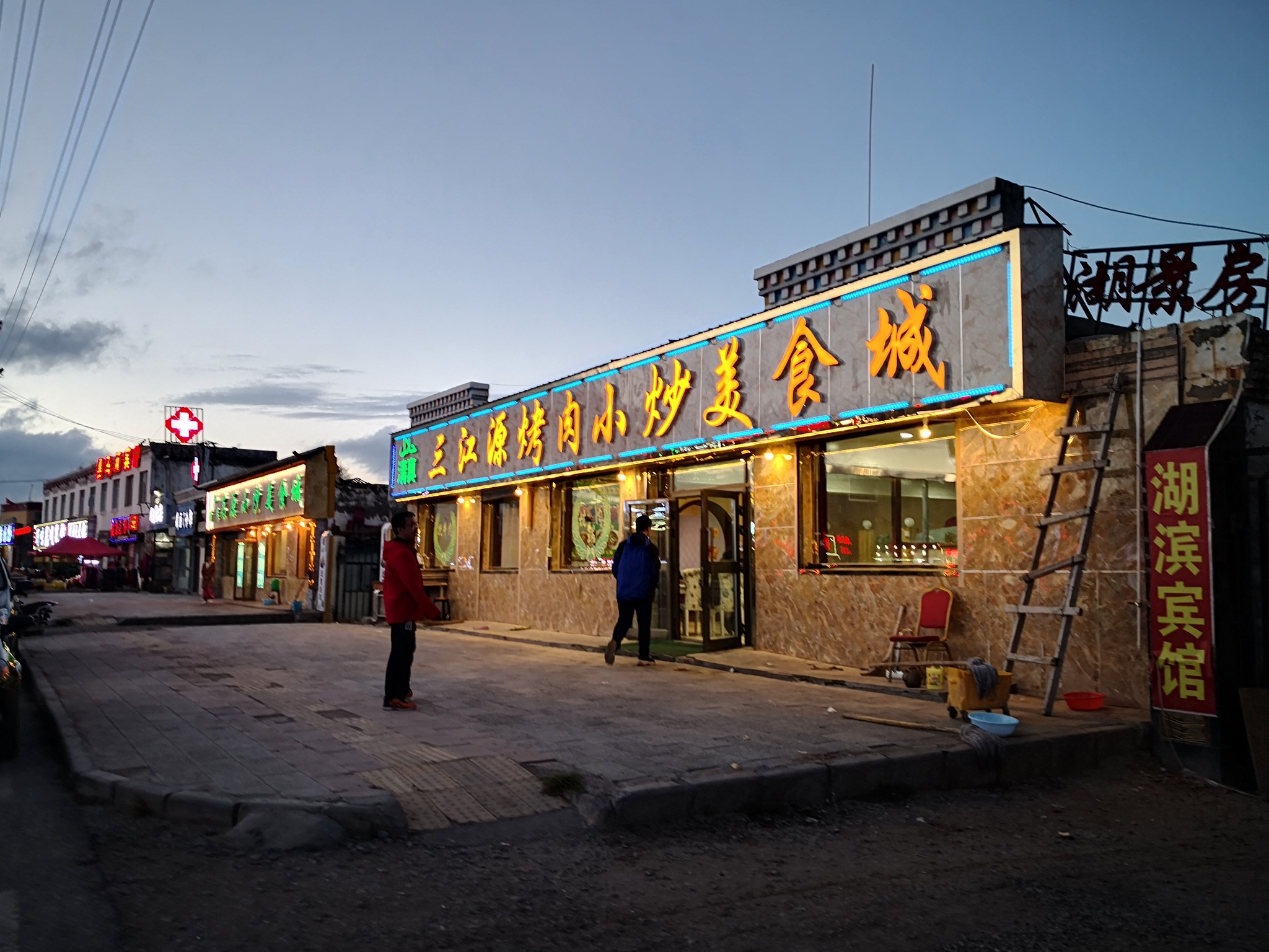 黑马河镇上的餐厅