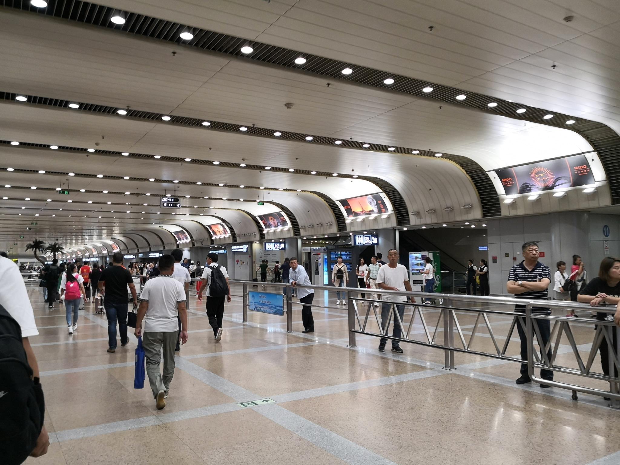 抵达首都机场